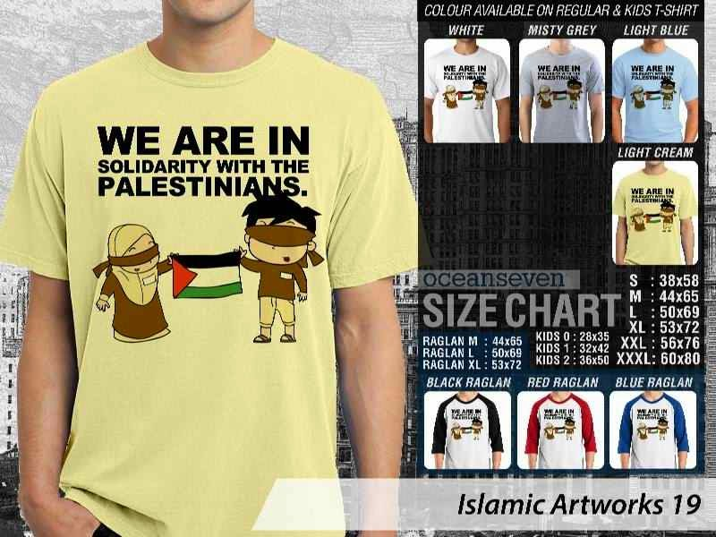KAOS Muslim We are in solidarity with the palestinians. Islamic Artworks 19 distro ocean seven