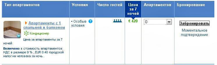 цены - посейдон
