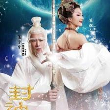 Anh Hùng Phong Thần Bảng Phần 2