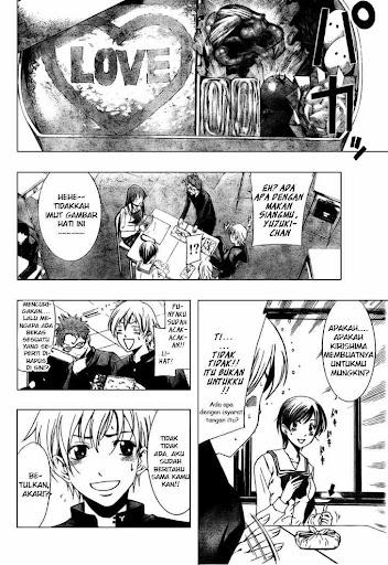 Manga Kimi Ni Iru Machi 11 page 7