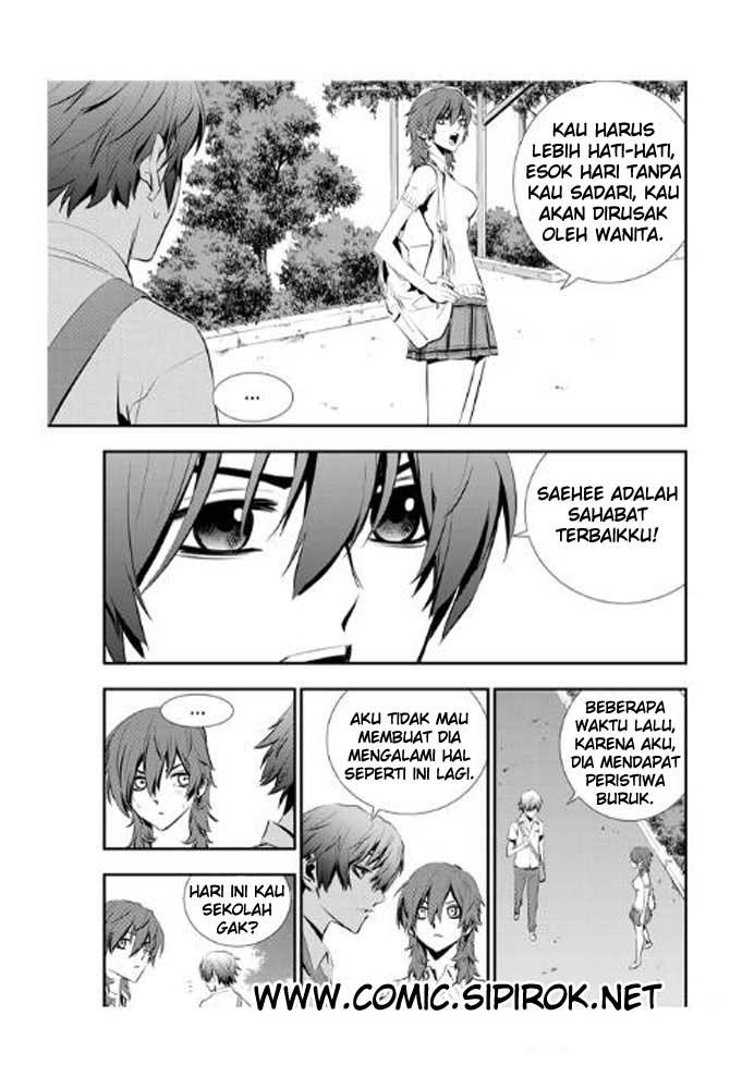 manga the breaker new waves 12 online