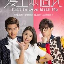 Poster Phim Yêu Anh, Em Nhé