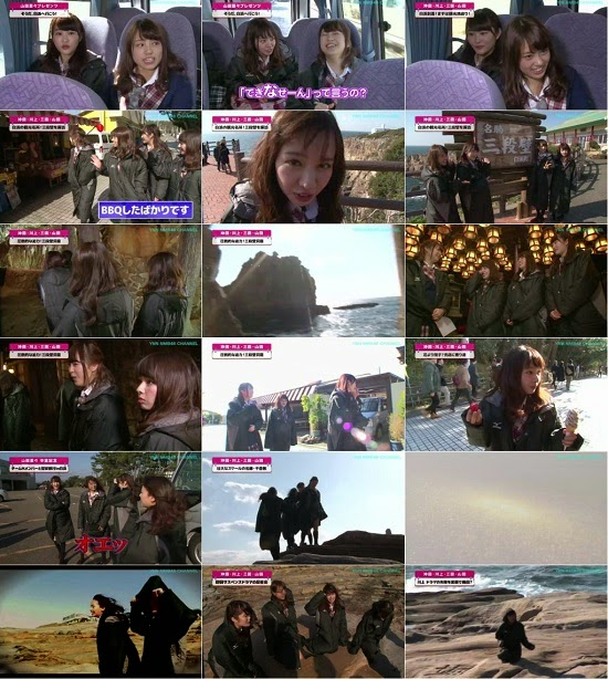 (TV-Variety)(720p) YNN [NMB48チャンネル] 山田菜々プレゼンツ「そうだ、白浜へ行こう」 #2 150313