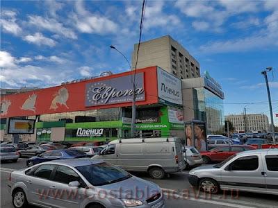 Визовый центр, новый адрес, визовый центр Испании, Испания, CostablancaVIP