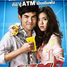 Xem Phim Lỗi Tình Yêu 2012