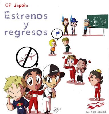 анимешная картинка Noe Izumi по Гран-при Японии 2012