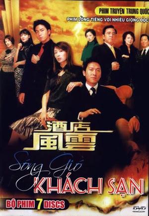 Khách Sạn Phong Vân - Revolving Door Of Vengeance