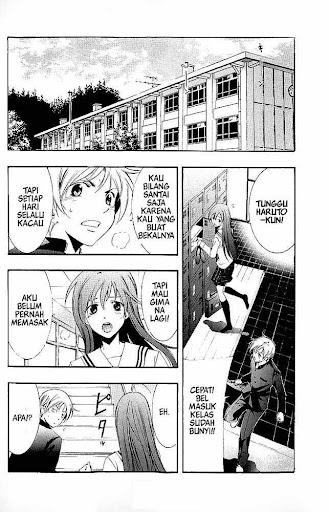 Manga Kimi Ni Iru Machi 09 page 3