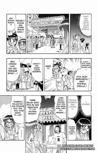 Ai Kora 36 Online page 6