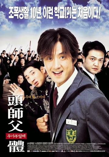 Đại Ca Tôi Đi Học - My Boss My Hero (2001)