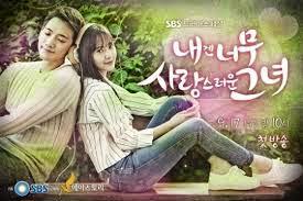 Cô Nàng Đáng Yêu - My Lovely Girl (2014)