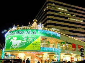東京交通会館のイルミネーション2013と有馬記念