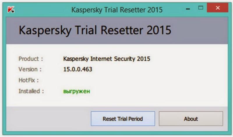 Скачиваю с сайта касперский 2015 с ключом до 2017 года (другие тоже пробова