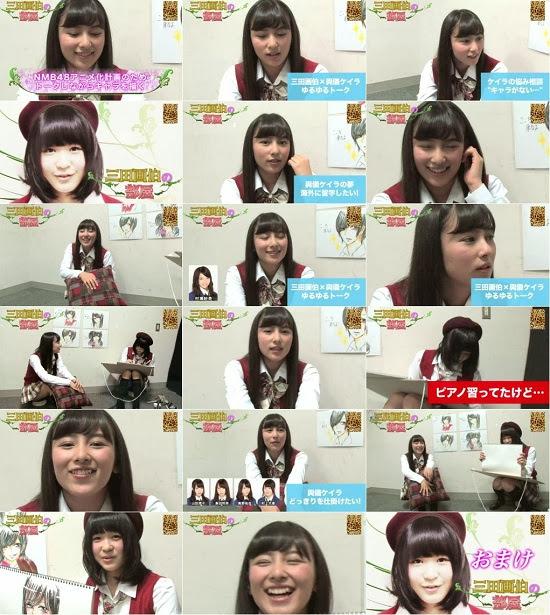 (TV-Variety)(720p) Ariyoshi AKB Kyowakoku 有吉AKB共和国 ep279 160118