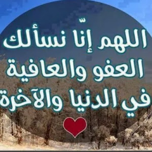 ادعيه photos, images