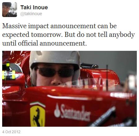 Таки Иноуэ в болиде Ferrari на Гран-при Японии 2012 - твиттер