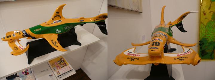акула Benetton by Showichi Kaneda