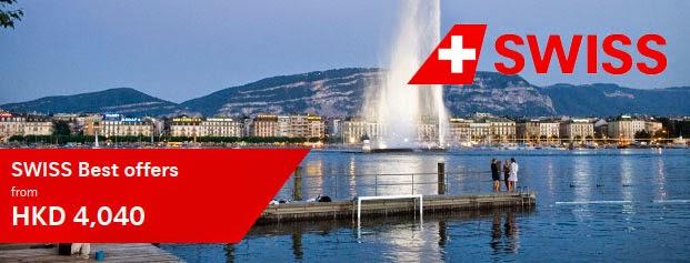 瑞士航空經蘇黎世飛歐洲機票優惠,來回機票HK$3,540起(連稅$6,336),明年1月至3月出發