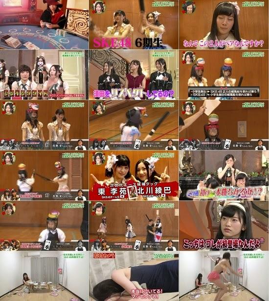 (TV-Variety)(720p) SKE48 エビカルチョ! ep06 141115