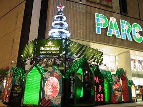 渋谷パルコのクリスマスイルミネーション2012