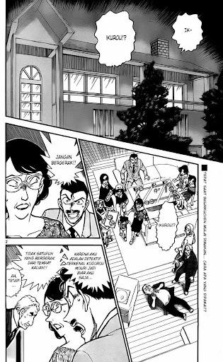Detective Conan 782 page 2