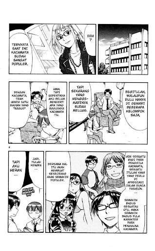 Manga Ai Kora 42  page 5
