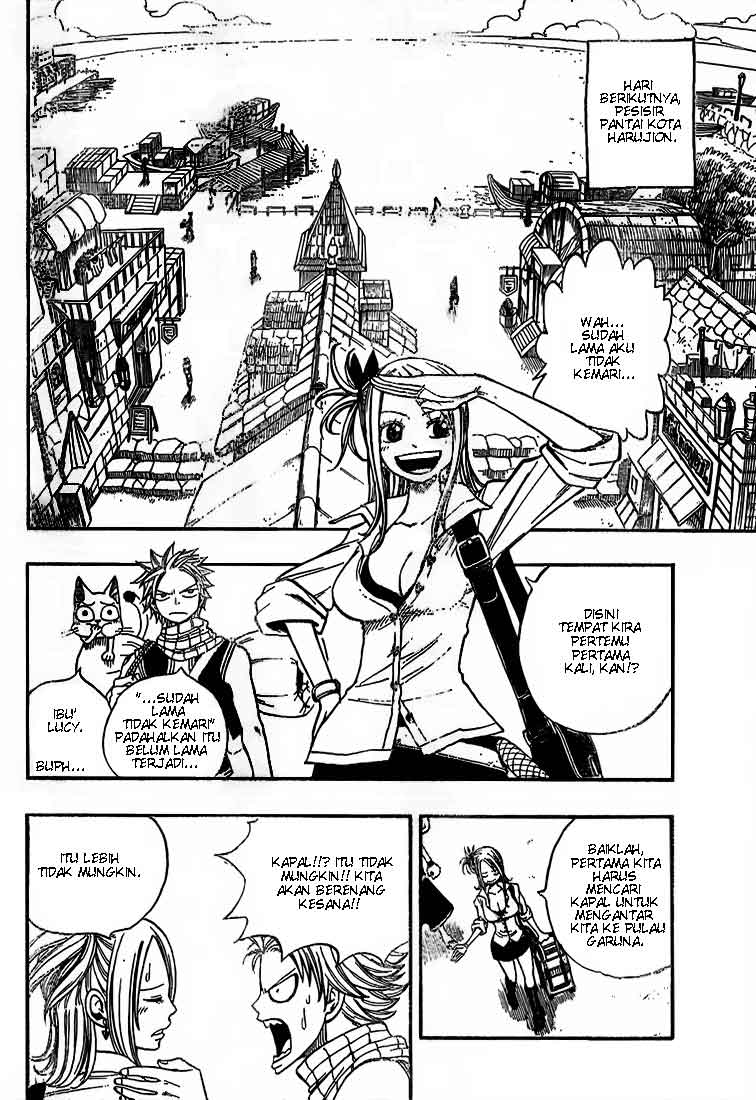 Manga Downloads Fairy Tail 25 page 10