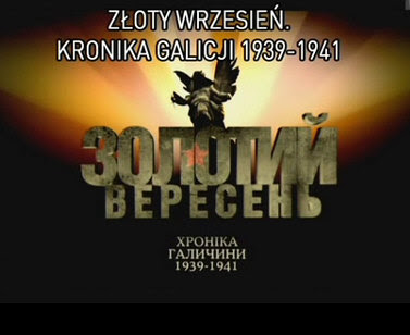 Z³oty wrzesie?. Kronika Galicji 1939-41 / Zolotij weriesie?. Chronika Galicini 1939-1941 (2010) .TVRip.XviD / PLSUB
