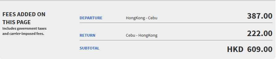 香港飛宿霧最底價錢HK$1起(連税HK$609)