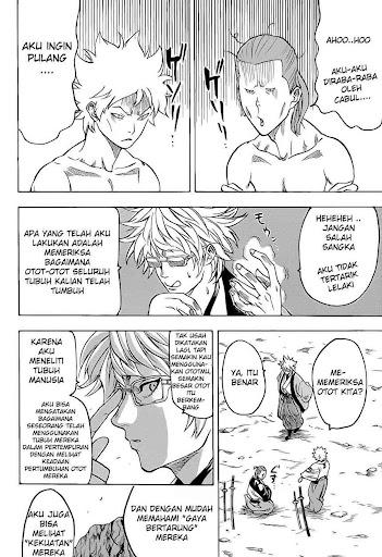 Gamaran page 5