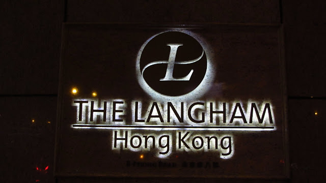 The Langham Hotel - a birthday treat for Heather.