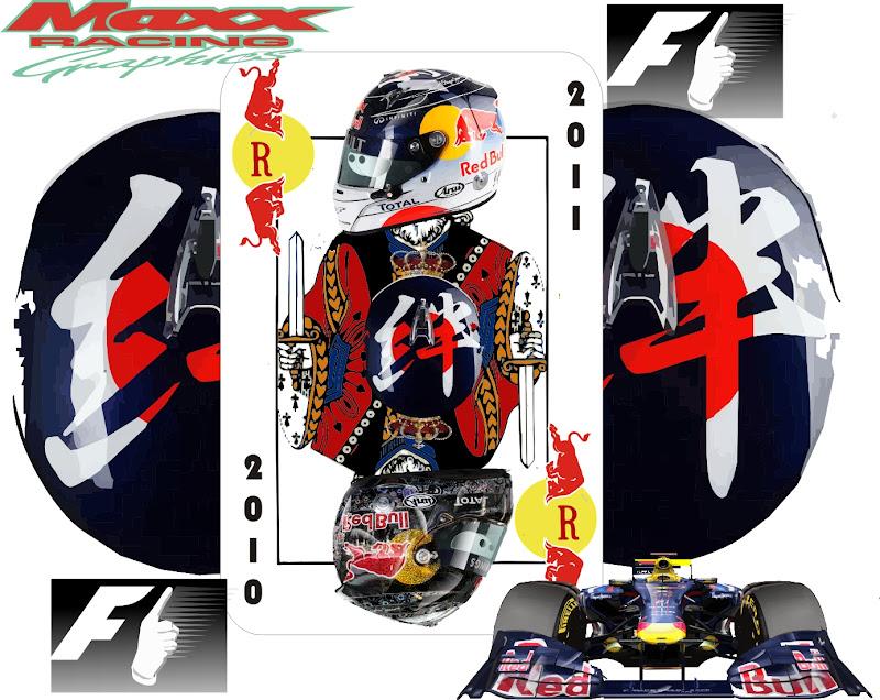 иллюстрация Maxx Racing о двойном чемпионстве Себастьяна Феттеля за Red Bull на Гран-при Японии 2011
