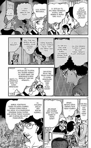 Detective Conan 782 page 13