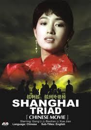 Hội Tam Hoàng Thượng Hải - Shanghai Traiad