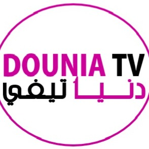 Dounia Press picture