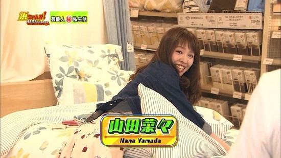 (TV-Variety)(720p) 山田菜々 – 浜ちゃんがっ! 150610