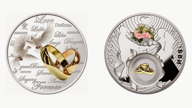 Сбербанк монеты для свадьбы