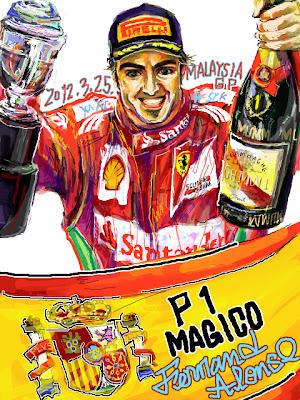 карикатура Magico Фернандо Алонсо - победитель Гран-при Малайзии 2012