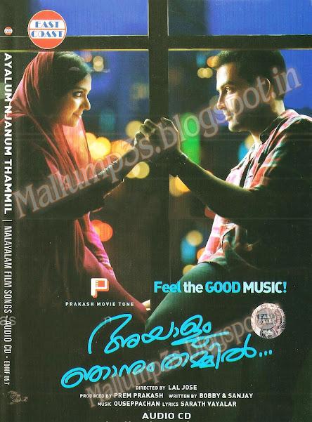 Labels: 2012 , Malayalam , Malayalam movie songs , Mp3 Songs