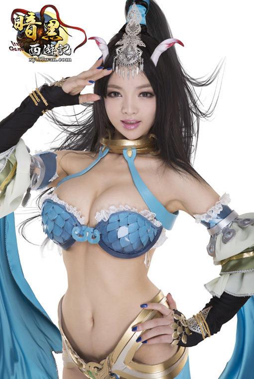 Phát hoảng với cosplay Ám Hắc Tây Du Ký - Ảnh 1