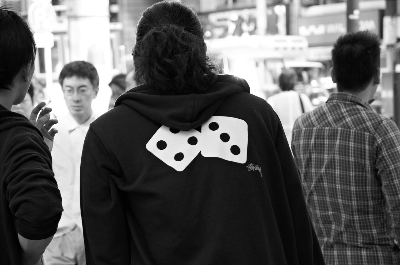 Shinjuku Mad - Streams of consciousness 16