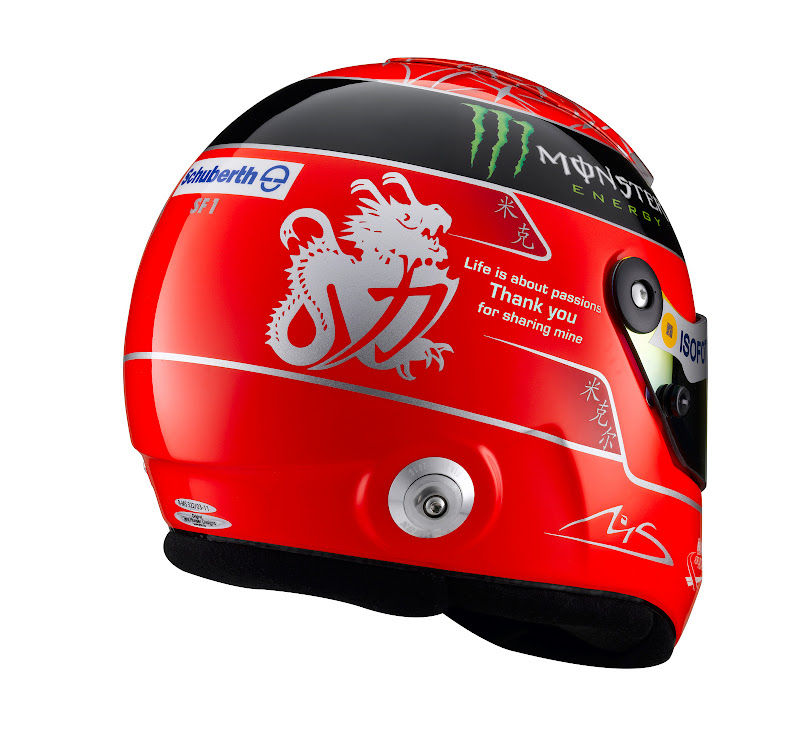 шлем Михаэля Шумахера на Гран-при Бразилии 2012