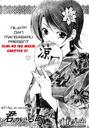 Manga kimi no iru machi 37 page 2