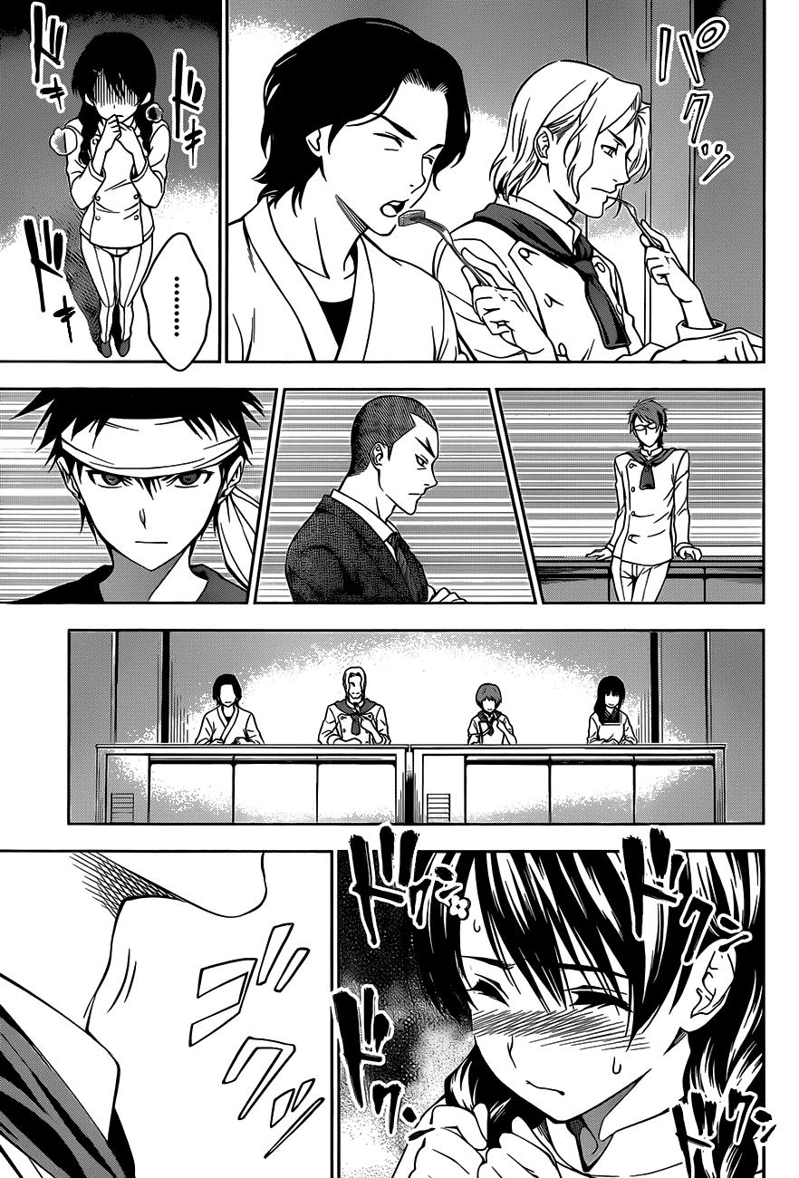 Shokugeki no Souma Chapter 25-7