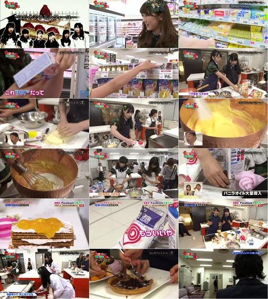 (TV-Variety)(720p) HKT48のおでかけ! ep177 160804