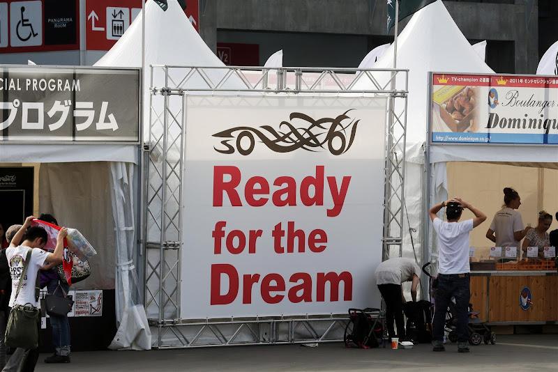 Ready for the Dream - баннер на автодроме Сузука на Гран-при Японии 2012
