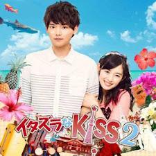 Nụ Hôn Tinh Nghịch 2 - Itazura Na Kiss