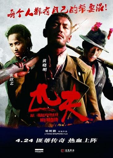 Thất Phu Chi Chiến - An Inaccurate Memoir 2012