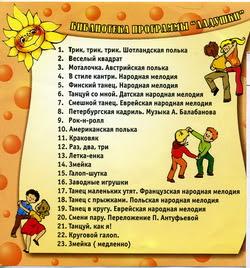 Народный танец   horeograf.COM