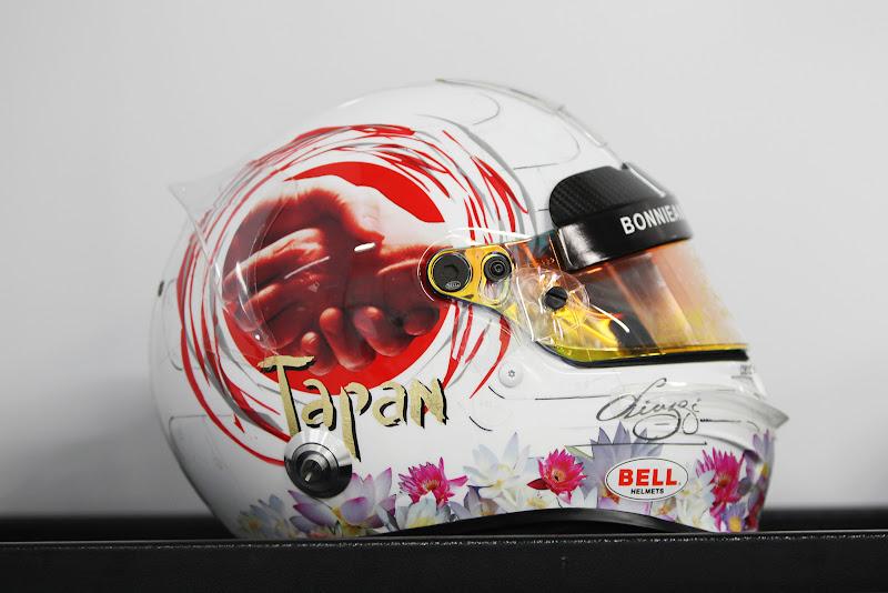 шлем Витантонио Льюцци на Гран-при Японии 2011 - вид справа